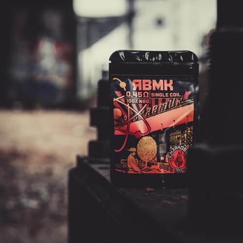 Chernobyl Coils RBMK